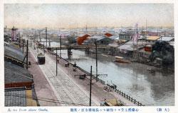 161215-0024 - Nagahori Canal