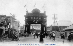 161215-0027 - Utsunomiya Triumphal Arch
