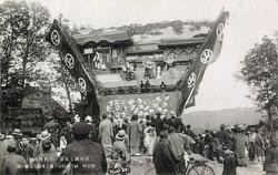 161215-0028 - Nanao Seihakusai Festival
