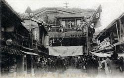 161215-0029 - Nanao Seihakusai Festival