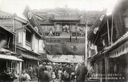 161215-0030 - Nanao Seihakusai Festival