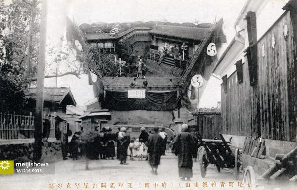 161215-0033 - Nanao Seihakusai Festival