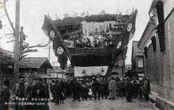 161215-0031 - Nanao Seihakusai Festival