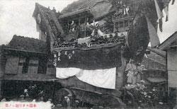 161215-0034 - Nanao Seihakusai Festival