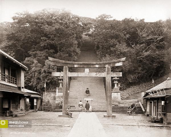 161215-0036 - Atago-yama
