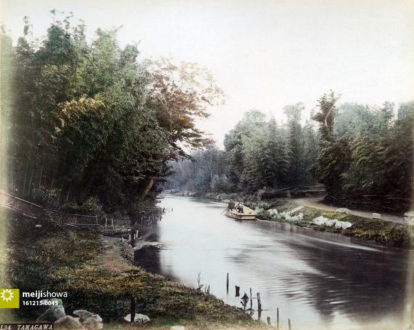 161215-0045 - Tamagawa River