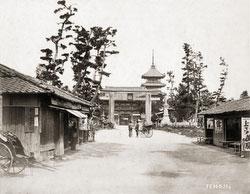 161216-0007 - Shitennoji