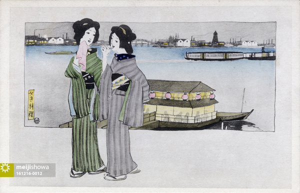 161216-0012 - Women at Floating Restaurant