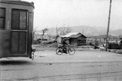 161216-0017 - Atomic Bombing of Hiroshima