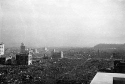 161216-0031 - Atomic Bombing of Hiroshima