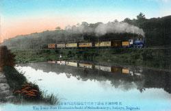 161216-0049 - Steam Train