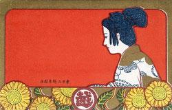 161216-0050 - Mitsukoshi Department Store