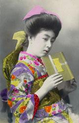 161217-0002 - Woman in Kimono