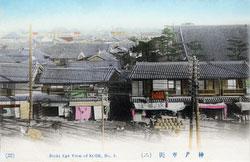 161217-0012 - Kobe Rooftops