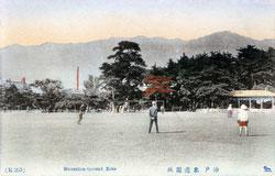 161217-0013 - East Recreation Ground