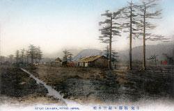 161217-0022 - Senjogahara Marshland