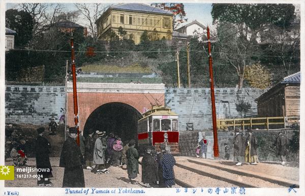 161217-0024 - Yamate Tunnel
