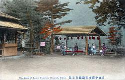 161217-0026 - Kegon Falls Tea House