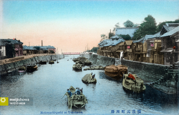 161217-0028 - Motomachi