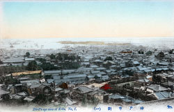 161217-0030 - View on Kobe