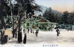 161217-0031 - Suwayama