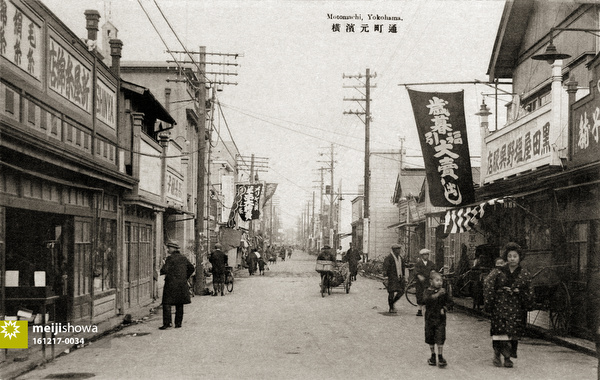 161217-0034 - Post-Quake Motomachi