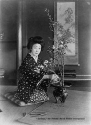 161217-0036 - Ikebana