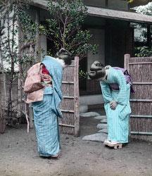 161217-0042 - Women Greeting