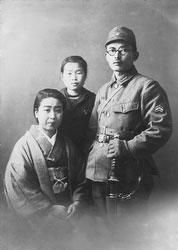 61026-0001 - Japanese Family
