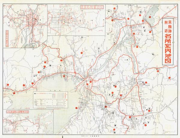 70307-0002 - Keihanshin Sightseeing Spots