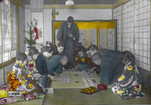 170201-0042 - Playing Karuta at New Year