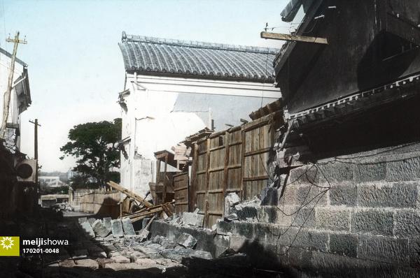 170201-0048 - Earthquake Damage