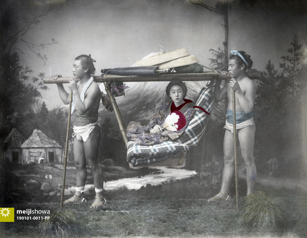 190101-0011-PP - Kago Bearers