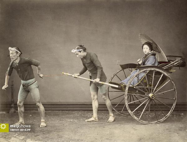 190101-0014-PP - Rickshaw