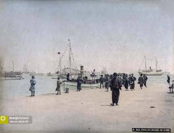 190101-0018-PP - English Wharf