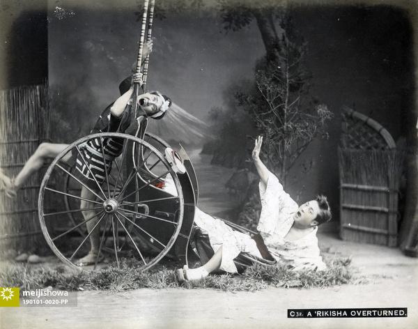 190101-0020-PP - Rickshaw Humor