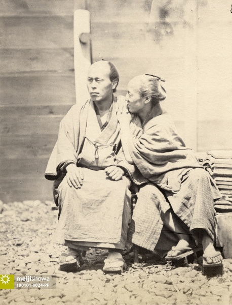 190101-0024-PP - Two Japanese Men