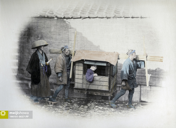 190101-0037-PP - Woman in Samurai Kago