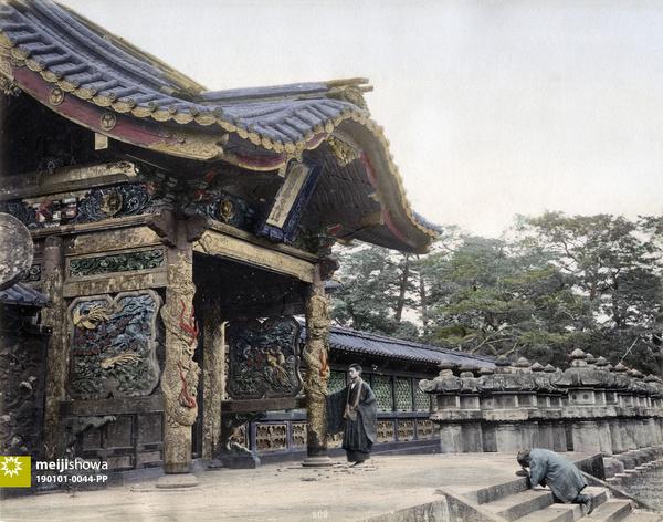190101-0044-PP - Chokugakumon, Zojoji