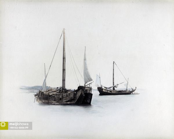 190102-0006-PP - Cargo Vessels