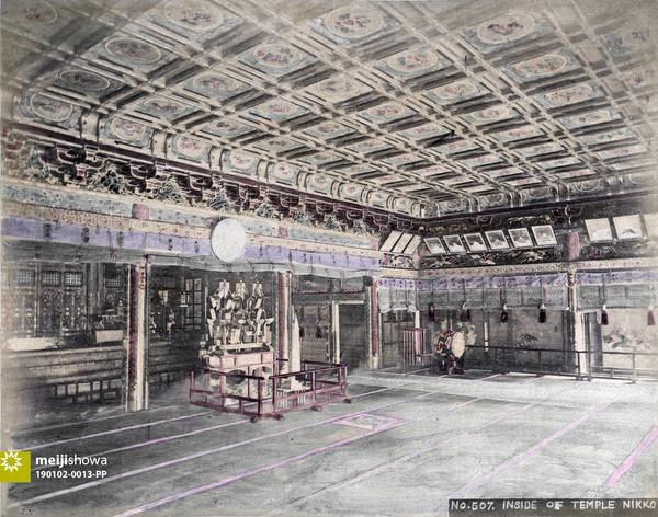 190102-0013-PP - Interior Toshogu Gohonsha