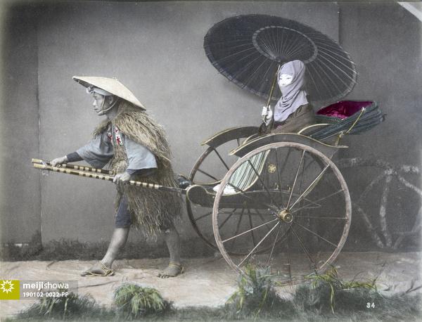 190102-0022-PP - Woman in Rickshaw