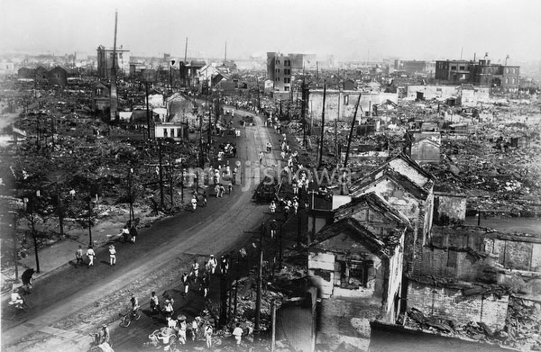 70313-0009 - Kanto Earthquake
