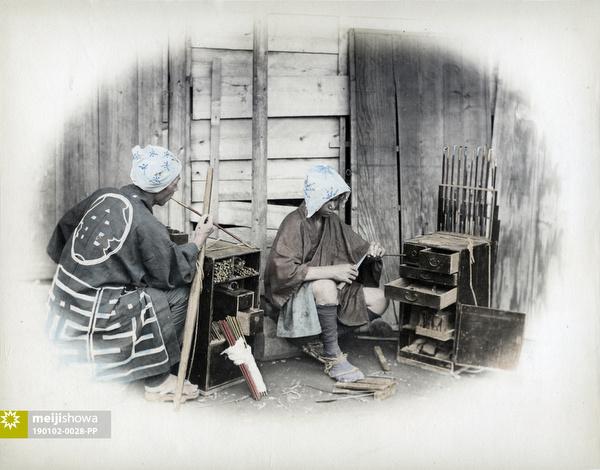 190102-0028-PP - Pipe Mender