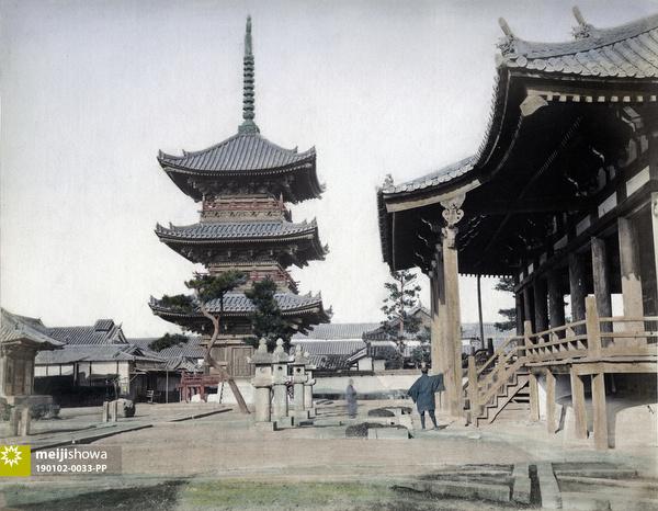 190102-0033-PP - Three-storied Pagoda