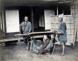 190102-0038-PP - Kago Bearers