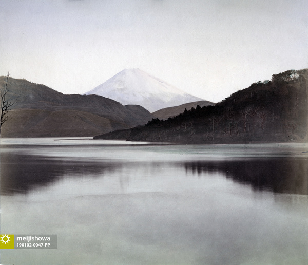 190102-0047-PP - Lake Ashinoko