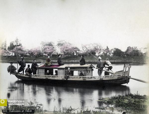190103-0009-PP - Yakatabune Pleasure Boat