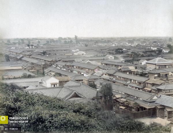 190103-0008-PP - Tokyo from Atago-yama