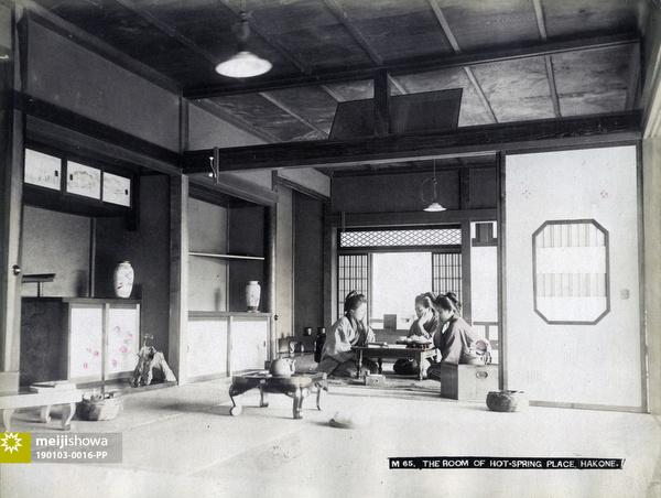 190103-0016-PP - Room at Inn
